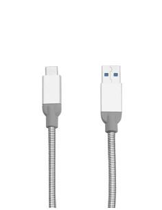 Verbatim 48868 USB-kaapeli 0,3 m 3.2 Gen 2 (3.1 2) USB B A Hopea Verbatim 48868 - 1