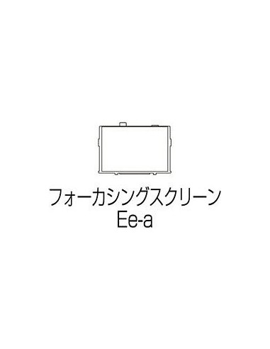 canon-ee-a-focusing-screen-kameran-objektiivin-sovitin-1.jpg
