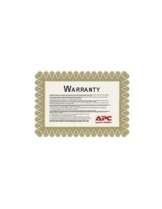 apc-wextwar3yr-sp-06-takuu-ja-tukiajan-pidennys-1.jpg